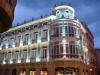 Iluminación exterior Edificio Galerías Colón|Orihuela